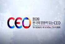 [2020 Korea's Influential CEOs] Interview with Ilchi Lee, Global Cyber University President